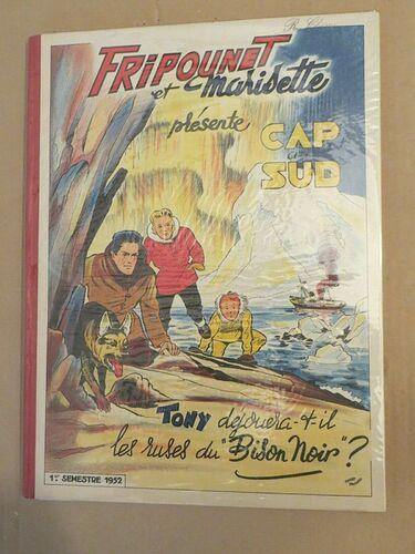 Reliure Fripounet et Marisette 1952 - 1er semestre - du n°1 au n°26